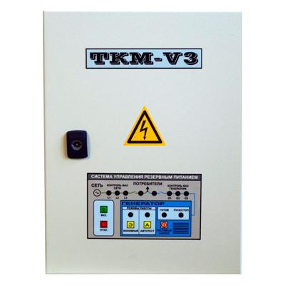 Автоматика ТКМ-V3 с ИУ3с + ПБ3-10 (EG5500) в Чухломае